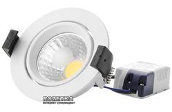 Светодиодный светильник Brille LED-44/8W COB WW DL (L126-021)
