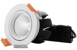 Светодиодный светильник Brille LED-38/10W COB WW DL (L126-001)