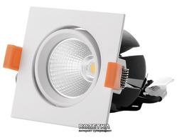 Светодиодный светильник Brille LED-41/10W COB WW DL (L126-010)