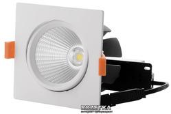 Светодиодный светильник Brille LED-41/15W COB WW DL (L126-013)